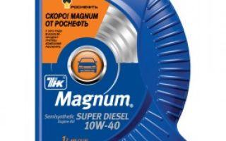 Magnum Super Diesel 10W-40