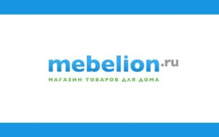 Mebelion — партнер  Семейной Команды