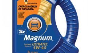 Magnum Ultratec 5W-40/10W-40