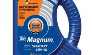 Magnum Standart 15W-40/20W-50