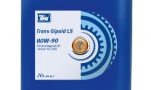 Trans Gipoid LS 80W-90