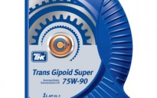 Trans Gipoid Trans 80W-90/85W-90 Gipoid Super 75W-90