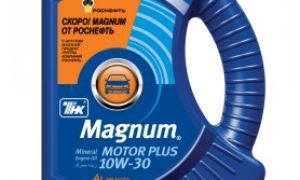Magnum Motor Plus 10W-30/10W-40/15W-40/20W-50