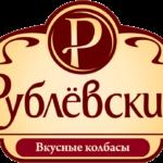 Мясокомбинат «Рублёвский» — партнер Семейной Команды